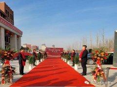 河南四通集团2021年度经营目标分解会议圆满召开